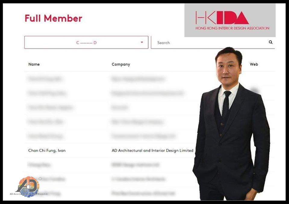 20190307-ad-news-hkida-fiull-member-a.jpg